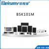 贝视曼 BSK101M 家用智能影K系统 家庭影院 KTV 电影放映 5.1