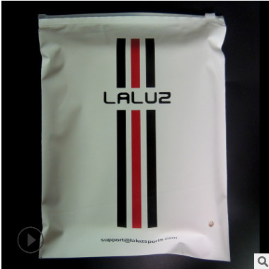 厂家定制白色磨砂拉链袋服装自封塑料包装袋定做包装袋