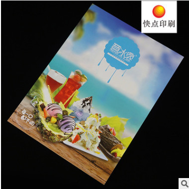 厂家定制甜品店宣传单菜单批发 设计印刷铜版纸喷绘彩色商业海报
