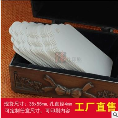 现货白卡纸方形花头空白吊牌 烘焙挂牌 唛头标示卡产品卡服装挂牌