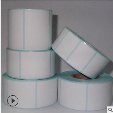 批发打印条码纸 卷筒不干胶标签定做空白商品价格贴纸 可定制印刷