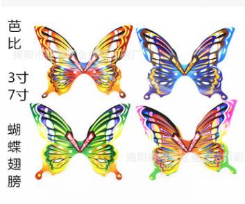 玩具巴芭公主比娃娃亚博体育2018下载蝴蝶仙子3寸7寸PVC翅膀 货号:B1