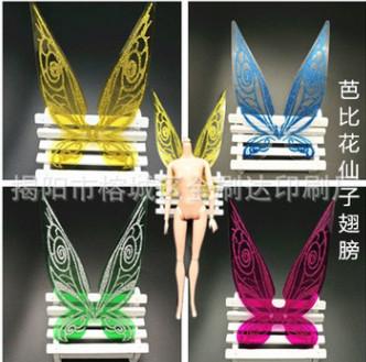 精美芭比娃娃高档包装礼品天使翅膀摆配件蝴蝶仙子闪粉批发定制