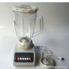 厂家供应 江湖地摊产品 料理机 榨汁搅拌机 豆浆机 养生机