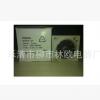 [现货大量批发] 富士时间继电器 MS4SA-AP AC100-240V [图]