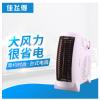JFD-5009台式电扇 冷风机 家用冷风机 迷你风扇冷风机