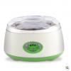 SEILER赛乐 生产不锈钢多功能酸奶机 全自动家用纳豆机 批发礼品