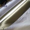 N6纯镍带 高导电N6纯镍丝 镍板 镍棒 镍箔