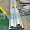 6061铝管/铝合金管/空心铝材/小直径管
