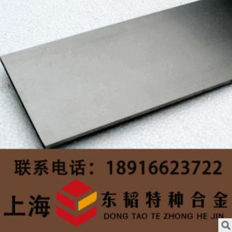 YG6X精磨棒 硬质合金 钨钢棒材 直径120*100