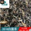 现货批发2016福鼎白茶 贡眉寿眉 白露散茶 有芽低价散装茶叶