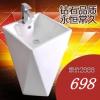 蒙娜丽莎卫浴正品 陶瓷连体洗手盆洗脸盆立柱盆3D钻石一体面盆