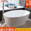 优质货源家用亚克力浴缸DW08款无缝欧式独立式小户型保温浴盆