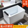 厂家直销亚克力浴缸成人家用卫生间日式方形独立式小户型浴缸