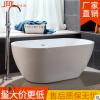 厂家直销家用亚克力浴缸成人浴盆DW07无缝一体欧式独立式时尚浴缸