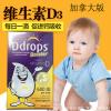 加拿大ddrops加强型一岁以上维生素D3滴剂儿童 加拿大版