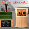 远红外托玛琳足浴桶电气石生物频谱碳晶板全自动按摩桶木桶足疗桶