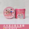 日本进口大木制药婴幼儿5种复合维生素软糖 补钙 增强体质 160粒
