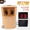 远红外足浴桶 频谱能量桶 托玛琳 电气石自动 按摩桶 进口铁杉