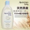 美国Aveeno Baby艾维诺婴儿天然燕麦洗发沐浴露二合一532ML