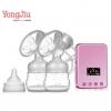 咏玖双边电动吸奶器配件 充电式挤奶器 孕产妇吸乳器吸力大催乳器