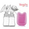 咏玖YONG JIU 智能双边电动吸奶器 自动按摩挤奶器吸乳器 触摸式