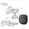 YONGJIU 智能电动吸奶器静音 可充电便携挤奶器产妇吸乳器吸力大