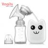 咏玖YONG JIU 智能电动吸奶器 静音大吸力自动挤奶器拔奶器抽奶器