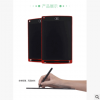 火松崎画板手写板厂家直销 LCD手写板早教绘图书写电子留言授课黑