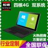 10.1寸平板电脑的皮套键盘 带左右键 保护套 送屏贴