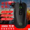 虎猫F600一键吃鸡硬件宏有线电竞游戏鼠标9键宏编程RGB压枪鼠标