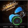 梅赛德H7 发光耳机 网吧网咖电脑游戏耳机头戴式发光耳机电脑配件