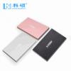 移动硬盘40G60G80G120G320G500G1T超薄高速 金属移动硬盘USB2.0