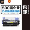 适用佳能LBP2900硒鼓303 L11121E LBP3000粉盒HPQ2612易加粉硒鼓