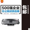 班图易加粉适用联想LD202硒鼓F2072墨盒S2002 s2003w m2041打印机