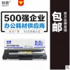 班图适用联想7150打印机LD2241硒鼓 墨粉盒 联想M7150F硒鼓