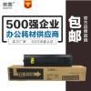 适用京瓷 TK-4108 粉盒 TASKalfa 1800 1801 碳粉 墨粉 墨盒2200