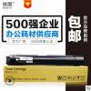 班图适用富士施乐S1810粉盒2010墨粉S2011碳粉S2420复印机墨盒