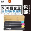 兼容富士施乐SC2020粉盒 CS2020DA 墨盒SC2020CPS碳粉墨粉
