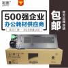 班图适用夏普复印机粉盒AR 1808S墨粉 2008D 2308 mx-236ct墨盒