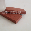 宜兴厂家直供200*100 红色 烧结砖真空劈开 广场砖人行道 亚光
