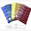 合成树脂瓦 仿古瓦 PVC树脂瓦 仿琉璃瓦 厂家直销 亚博体育app在线下载别墅屋面瓦