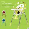 安全防翻儿童餐椅宝宝餐桌椅婴儿吃饭座椅小孩吃饭椅子婴儿餐椅