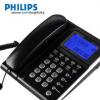 美思奇电话机1005 创意壁挂式固定电话机 来电显示 宾馆酒店电话