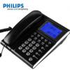 飞利浦 CORD222 电话机 办公座机 固定电话机 酒店电话机