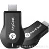 投影仪无连接推送宝1080P hdmi Miracast DLNA镜像同屏厂家直销