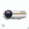 投影仪新款YG400微型迷你家用投影机高清1080PU盘电脑 工厂直销