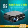 2018新款家用投影仪GP100办公家用商务便携投影机支持1080p投影