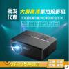 2018新款家用投影仪GP80支持1080p高清便携式家庭电影投影机批发