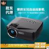 投影仪GP70UP安卓智能WIFI手机同屏微型LED家用高清1080P投影机